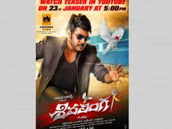 Sivalinga First Look Teaser On 23rd January