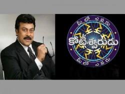 What Abut The Hottest Show Meelo Evaru Koteeswarudu