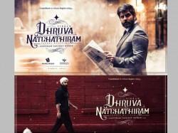 Vikram S Dhruva Natchathiram Teaser