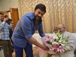 Megastar Chiranjeevi Expressed Happy Over Phalke Award K Vishwanath