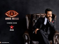 Star Maa Launch The Biggest Reality Show Bigg Boss With Junior Ntr As The Host