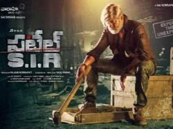 Jagapathi Babu S Patel S I R Movie Review