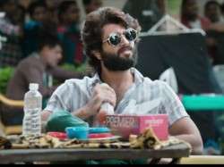 Arjun Reddy Movie First Day Collections