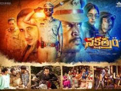 Nakshatram Movie Review Krishnavamsi Fails Regain His Chari