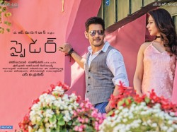 Spyder Movie Review Mahesh Babu Sj Surya Steal The Show