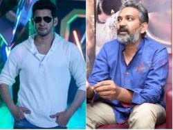 Mahesh Babu Team Up With Ss Rajamouli