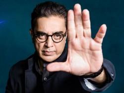 After Kamal Haasan Aravind Swamy Host Bigg Boss Tamil 2