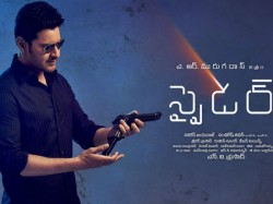 66 Cr Loss Spyder Worldwide Closing Collections Details