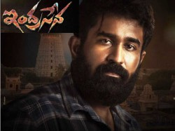 Indrasena Movie Review Vijay Antony Fails Repeat Bichagadu Magic