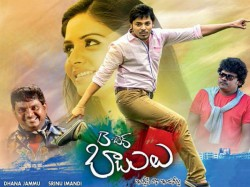 B Tech Babulu Movie Review More Than Television Serial