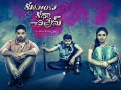 Kutumba Katha Chitram Movie Review Triangle Suspense Thriller