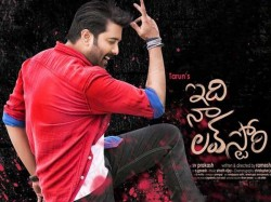 Idi Naa Love Story Movie Review Rating Tarun Disappoints With