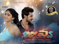 Juvva Movie Review And Rating