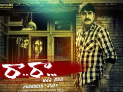 Ra Ra Movie Review Hero Srikanth Disappointed
