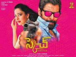 Sketch Cinema Review Vikram Magic Again