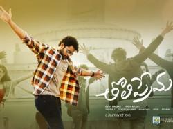 Tholi Prema Review Varun Tej Take Movie To Another Level