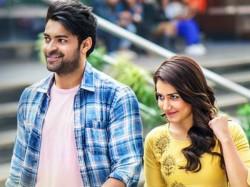 Tholi Prema Box Office Report Day 1
