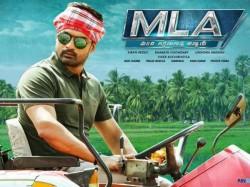 Mla Cinema Review Mass Entertainer Kalyan Ram