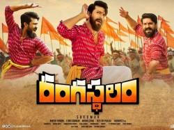 Rangasthalam Cinema Review Ram Charan Acting Is Highlight