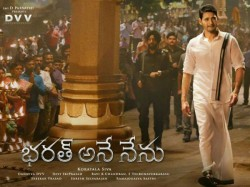 Bharat Ane Nenu Cinema Review Maheshbabu S Another Magic