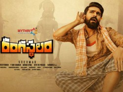 Rangasthalam 14 Days World Wide Box Office Report