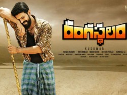 Rangasthalam 11 Days Box Office Report