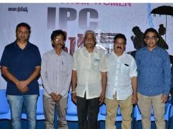 Aluri Samba Siva Rao Everyone Loves Ipc Section Movie