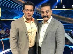 Kamal Haasan Arrives On The Sets Salman Khan S Dus Ka Dum
