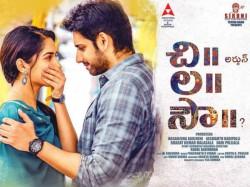Chi La Sow Movie Review Rahul Ravindran Feel Good Drama