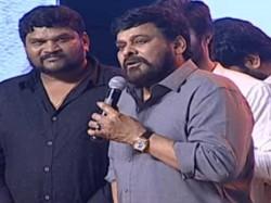 Chiranjeevi Speech At Geetha Govindam Blockbuster Celebrations