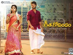 Geetha Govindam 5 Day Box Office Collection