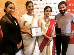 Mahanati Wins Iffm Award