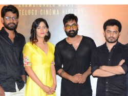 Raja Goutham Chandini Chowdary Manu Official Trailer