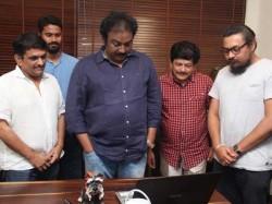 Shubhalekhalu Video Song Released Vv Vinayak