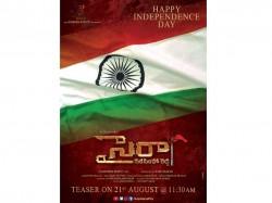 Syeraa Narasimhareddy Teaser Release Date Fixed
