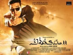Vishwaroopam2 Telugu Movie Review