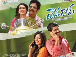 Devadas Telugu Movie Review Rating