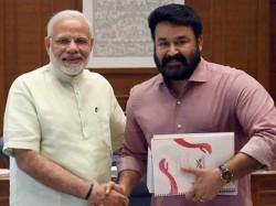 Malayalam Superstar Mohanlal Pm Narendra Modi