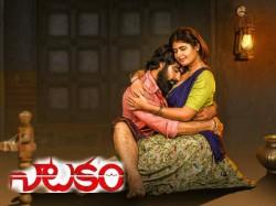 Natakam Telugu Movie Review Rating