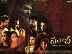 Nawab Telugu Cinema Review And Rating