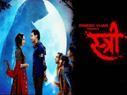 Horror Comedy Stree Movie Gets Good Response At Box Office