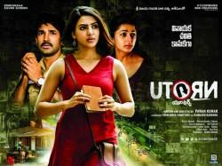 Samantha Akkineni Uturn Movie Box Office Report