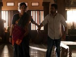 Aravindha Sametha Reddamma Thalli Cover Song Released