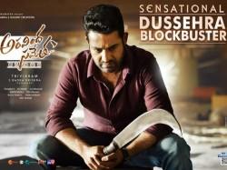 Aravinda Sametha Telugu Movie Review Rating