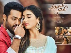 Piracy Attack On Ntr S Aravinda Sametha Movie At Torrents Site