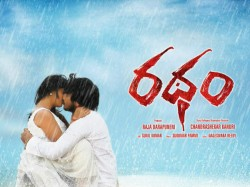 Ratham Movie Review Rating