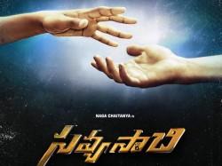 Naga Chaitanya Movie Savyasaachi Second Song Released