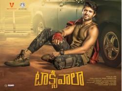 Taxiwaala Movie Pre Release Review Will Vijay Deverkonda Rocks Again
