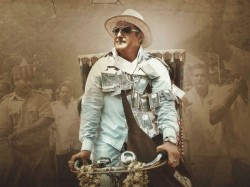 Ntr Biopic Pre Release Function Date Fixed
