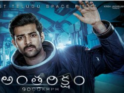 Antariksham 9000 Kmph Movie Review Review